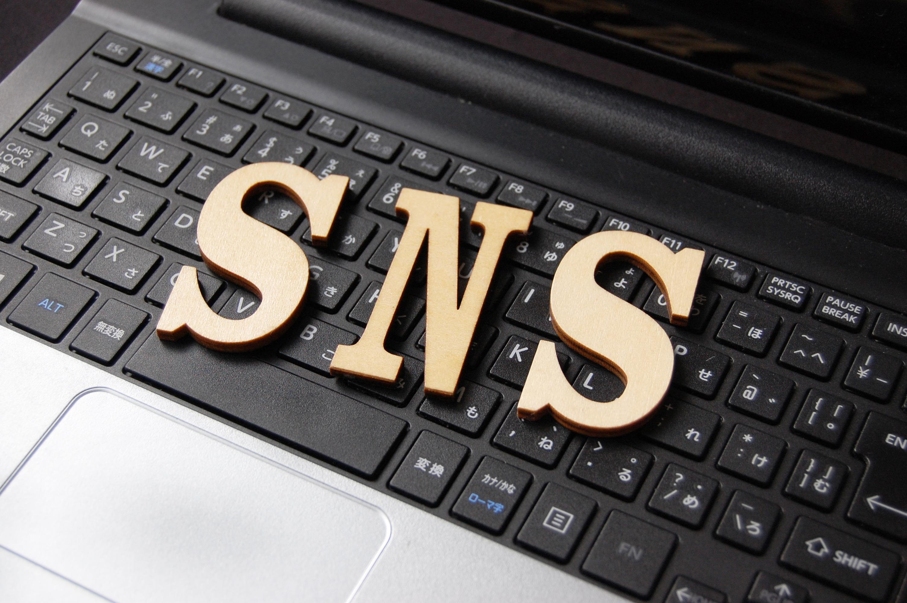 ブログ運営にTwitterなどのSNSが役に立つ理由