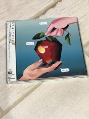 椎名林檎トリビュートアルバム「アダムとイヴの林檎」の感想とレビュー