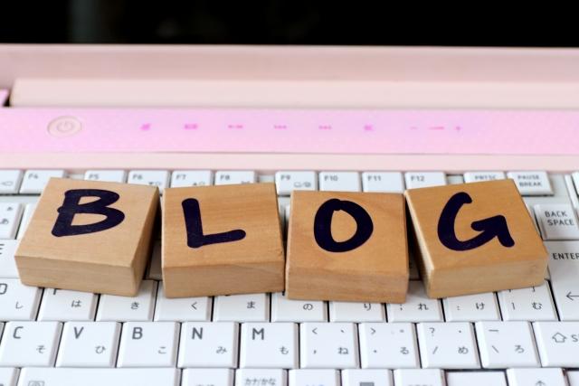ブログで何を書くのか【ブログネタの探し方とネタに困った時の対処法】
