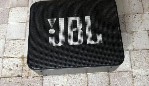 JBLのBluetoothスピーカーJBL GO2をレビュー