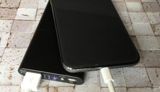モバイルバッテリーが劣化した時の対処法