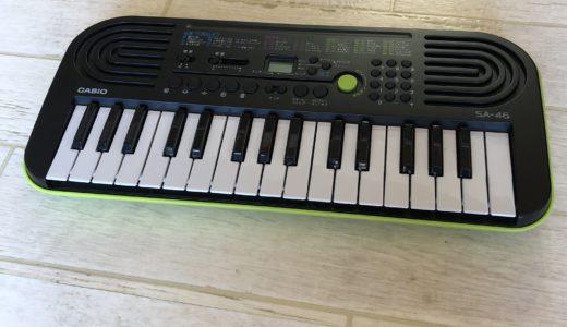 子供のピアノ練習用にCASIO SA-46を買ってみた感想