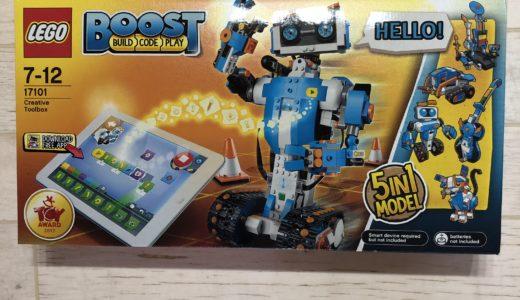 レゴブーストで子供がプログラミングを学ぶメリット