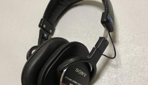 SONY MDR-CD900STがDTMにも使える業界標準のヘッドフォンなのでレビュー