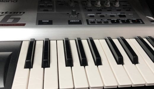 DTMで作曲するのに必要なものは?初心者でも分かりやすい説明【DTMまとめ】