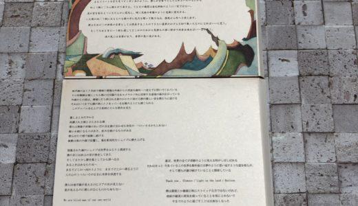 NUJABES代表曲とアルバムとレコードの紹介
