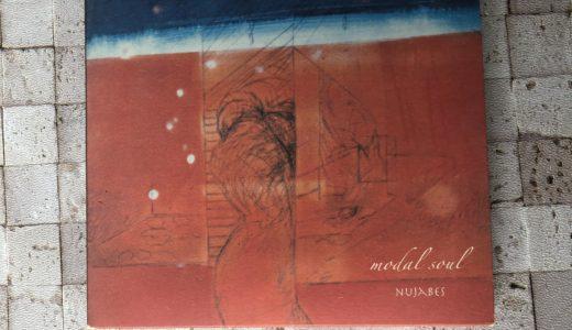 Nujabes Modal Soulを聞いた感想とレビュー