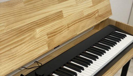 電子ピアノやシンセの引っ越しは大変【DTMer引っ越し見積もりをネットでする】